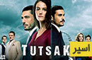 ***Asir Turkish Series :: اسیر