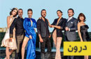 ***Daroon Turkish Series :: درون