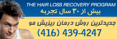 Hair Loss Recovery Program