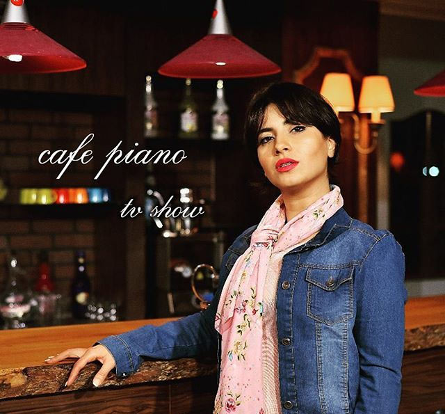 cafe piano persian series poster
