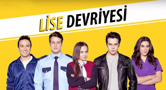 gashte madrese turkish series poster