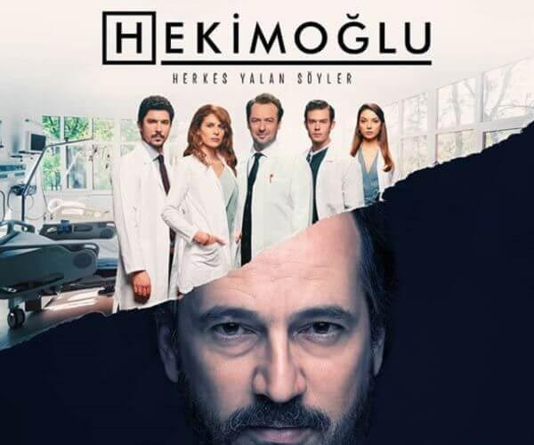 hakimoglu turkish series poster