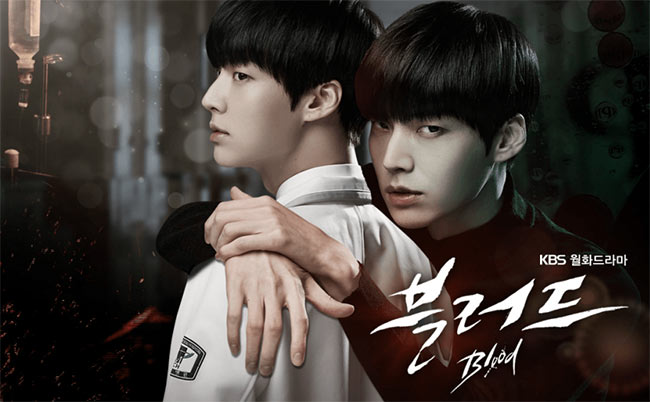 khoon korean serial poster