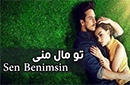 ***To Male Mani Turkish Series - Sen Benimsin :: تو مال منی