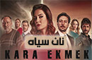 ***Nane Siah (Kara Ekmek) Turkish Series :: نان سیاه