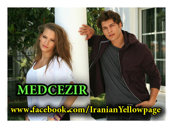 Medcezir Series Subtitle - Part 220
