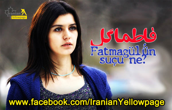 Fatma Gul Turkish Series - Part 144