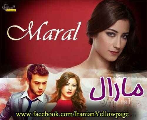 Maral Series part 43 :  - watch online for free (HD)