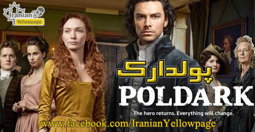 Poldark Series - Part 5
