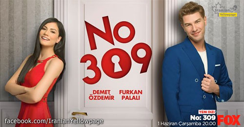 No 309 Turkish Series - Part 85
