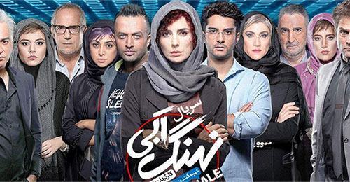 Nahange Abi Persian Series :: نهنگ آبی