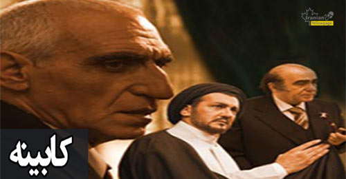 Watch Persian, Turkish and famous serials online for free in